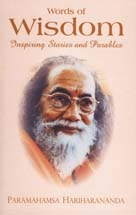 Couverture du livre de Paramahamsa Hariharananda Worlds of Wisdom