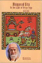 Couverture du livre Bhagavad Gita in the light of Kriya Yoga de Paramahamsa Hariharananda