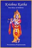 Livre Krishna Krishna de Paramahamsa Prajnanananda