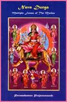 Couverture du livre Durga de Paramahamsa Prajnananada