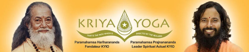 Petite banniere orange de l'Institut de kriya yoga France. That is the path which is directed by the realized, Paramahamsa Hariharananda fondateur et Paramahamsa Prajnanananda Leader actuel