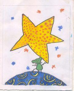 timbre postal d'enfant avec une étoile