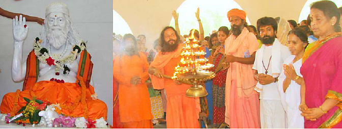 célébrations lors du centenaire de Gouroudev Hariharananda